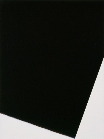 Etude: Edges #4 | 2006 Acrylic on canvas | 31 x 40.5 cm