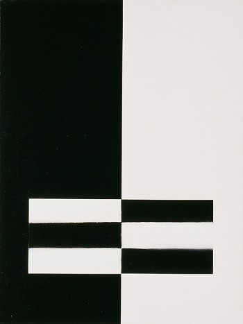 Etude: Edges #6 | 2006 Acrylic on canvas | 31 x 40.5 cm